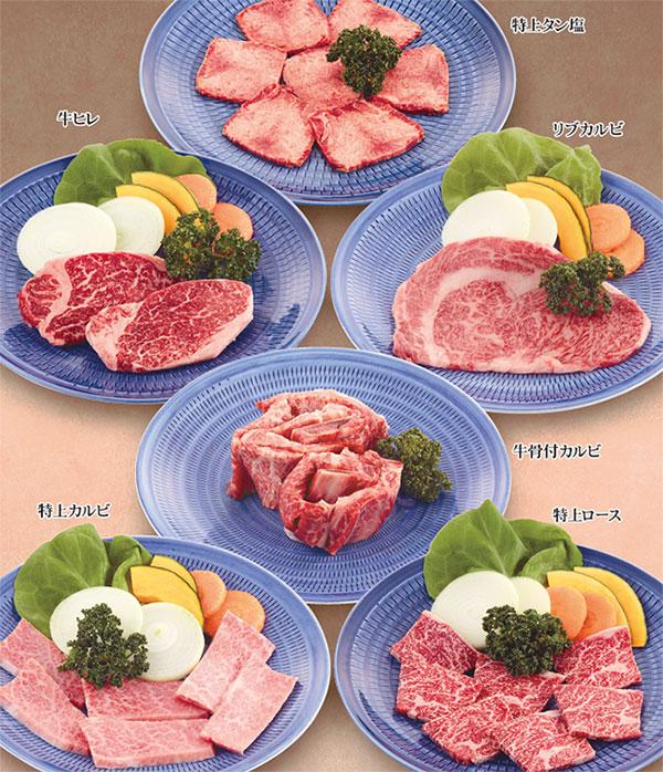 特上和牛 柔らかい最上肉
